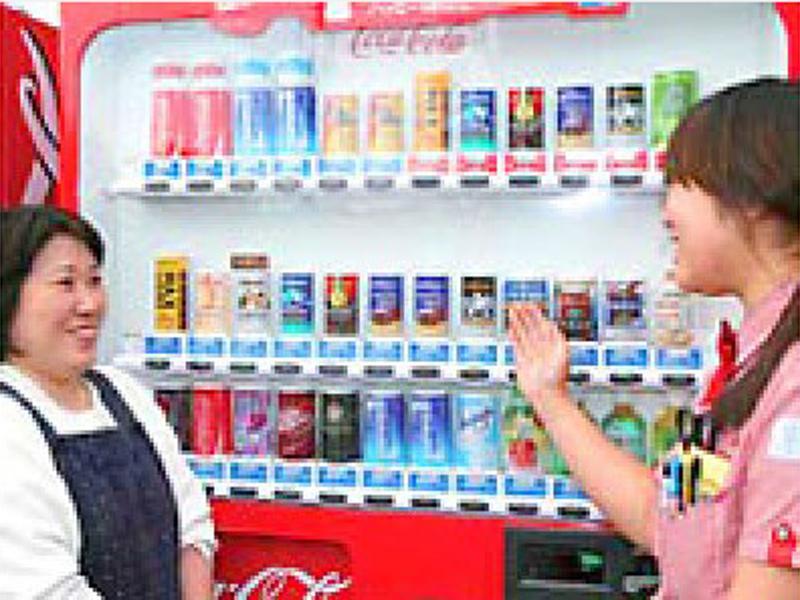 自動販売機事業