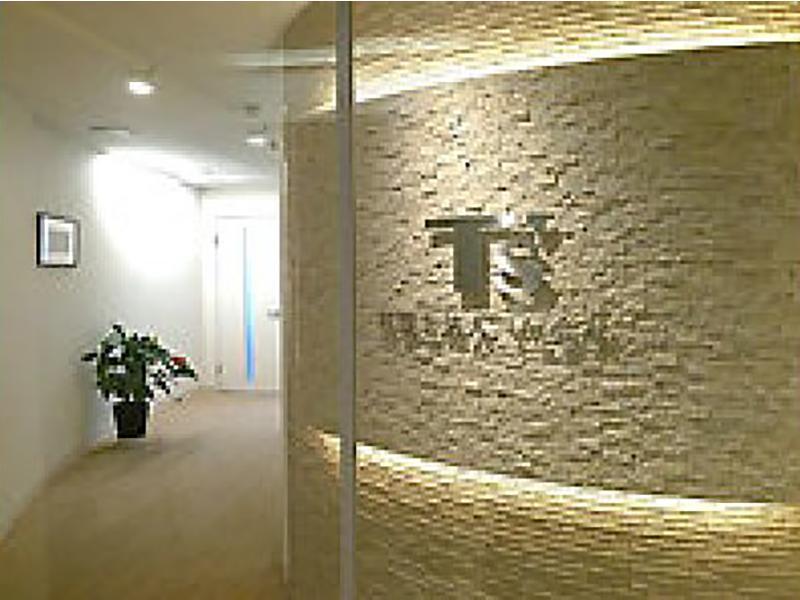 税理士法人T's会計 エントランス