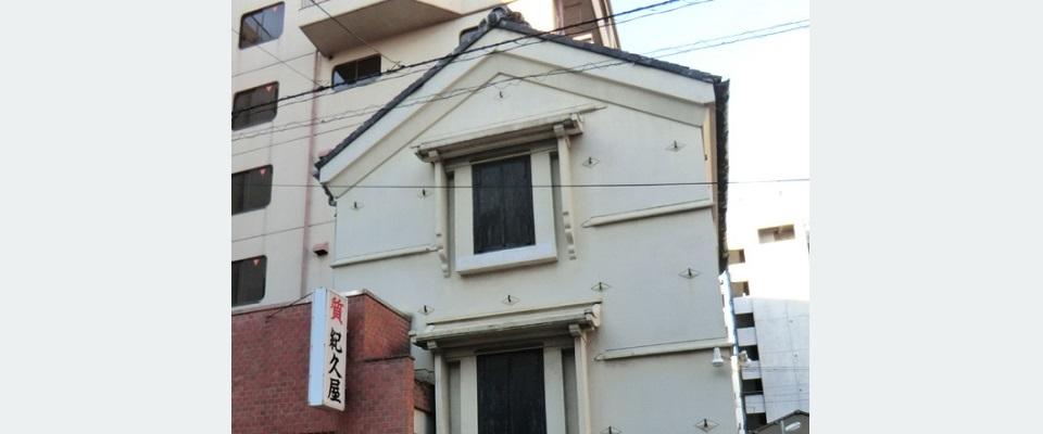 墨田区 錦糸町 質屋 買取 金 プラチナ