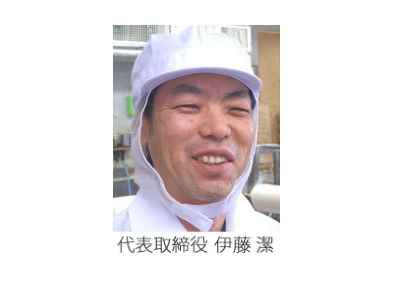 東京都大田区の製麺所/早朝6時から営業しております
