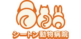 シートン動物病院ロゴ