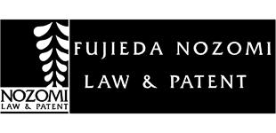 藤枝のぞみ法律特許事務所ロゴ