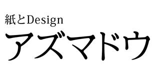 有限会社東堂ロゴ