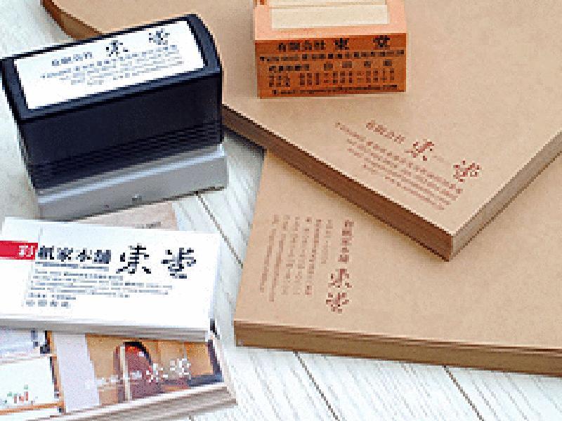 名刺・封筒・ハガキなどのデザイン印刷も承ります