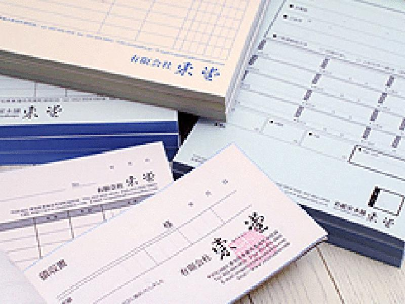 各種伝票の印刷にも洗練されたデザインを取り入れます