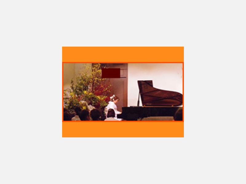 子ども(2歳)から通えるピアノ教室
