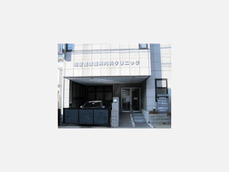 八千代市 勝田台駅南口より徒歩3分の鬼倉循環器内科クリニック