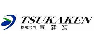 株式会社司建装ロゴ