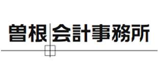 曽根裕雅税理士事務所ロゴ