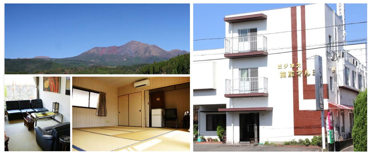 宮崎県都城市にある旅館ビジネスホテルです。