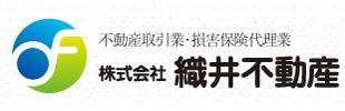 株式会社織井不動産ロゴ