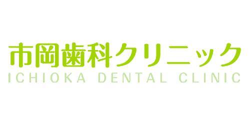 市岡歯科クリニックロゴ
