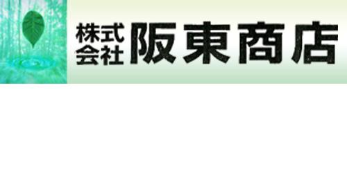 株式会社阪東商店ロゴ