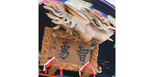 江森社寺彫刻ロゴ