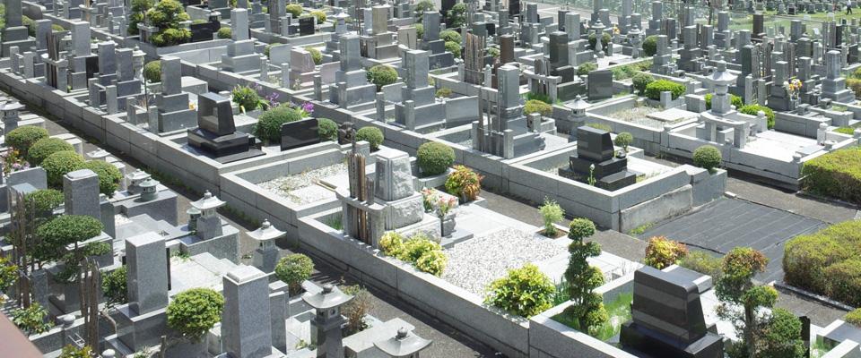 三重県の墓地のご紹介