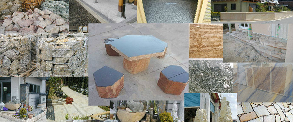 建築石材・ガーデニング石材
