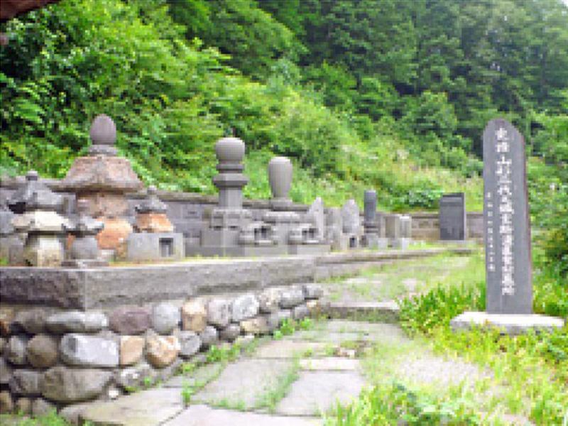 二代城主墓所