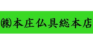 株式会社辻の堂本庄仏具総本店ロゴ