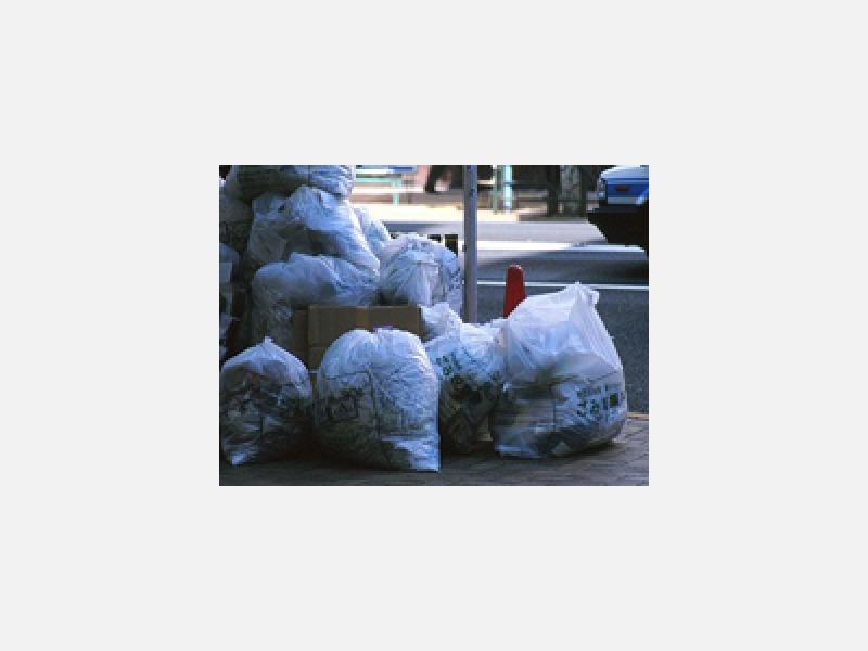 一般廃棄物処理・産業廃棄物処理は株式会社ミナミ紙業へ