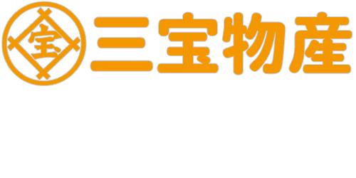 三宝物産株式会社ロゴ