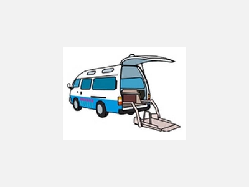 ストレッチャー・車椅子対応車両