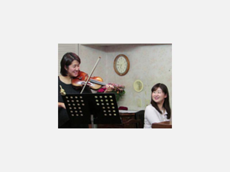 ♪ヴァイオリン講師 橋本弥香、 ピアノ講師 山田章代