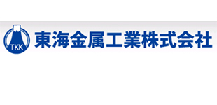 東海金属工業株式会社ロゴ