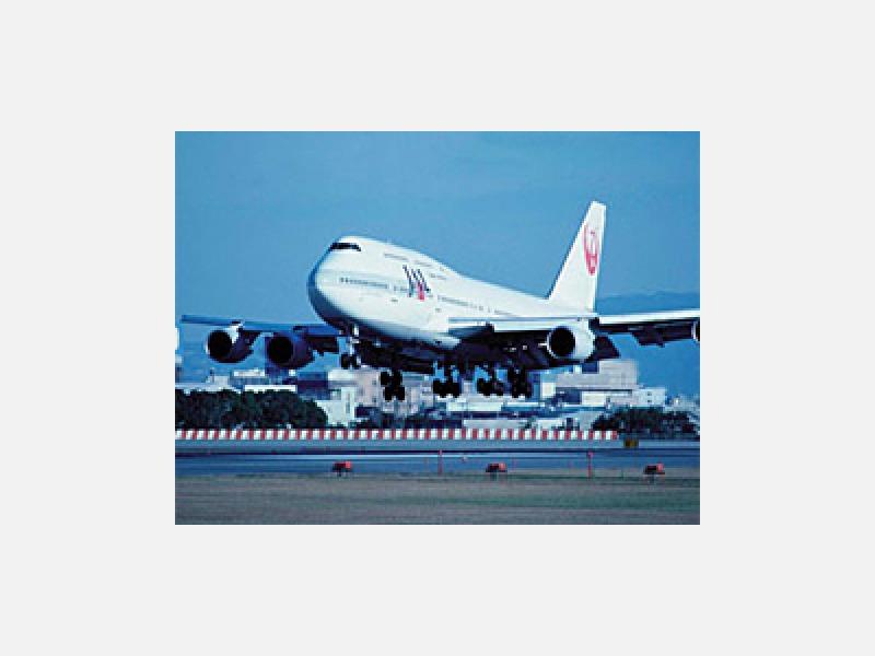 ★国内外の格安航空券もお任せください!