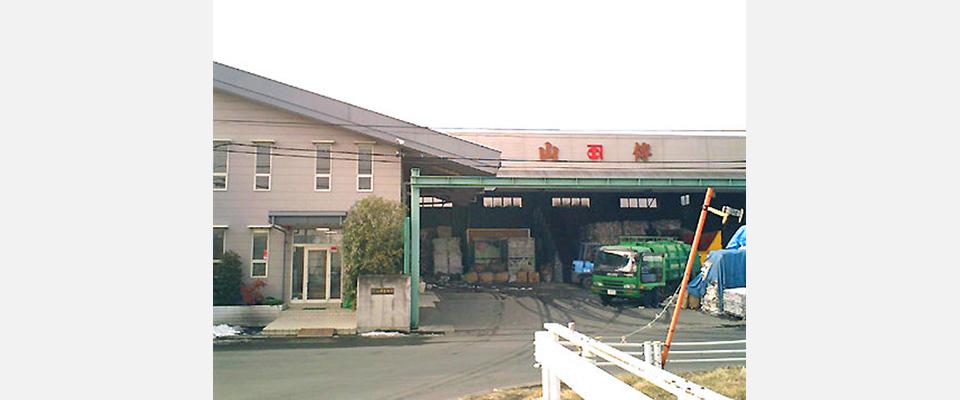 仙台市 リサイクル 資源回収 古紙回収 山傳商店