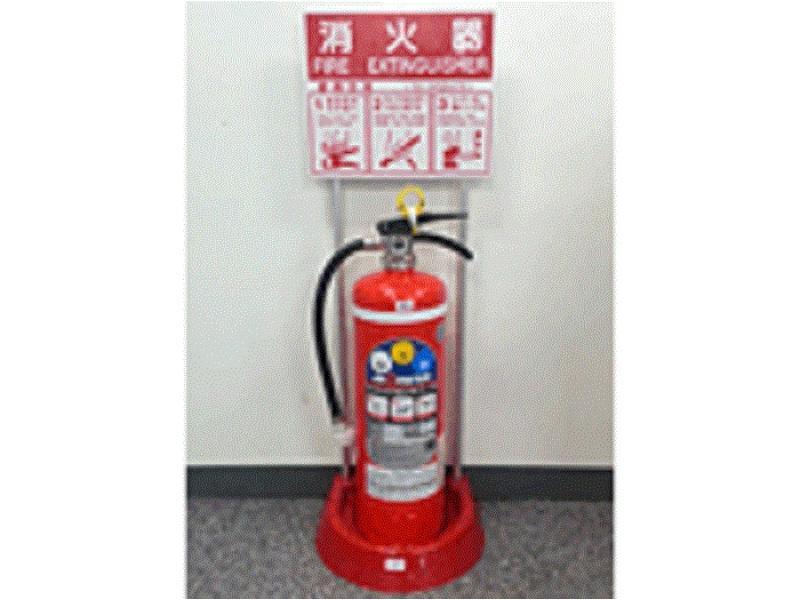 各種消防用設備・設計・施工・保守点検