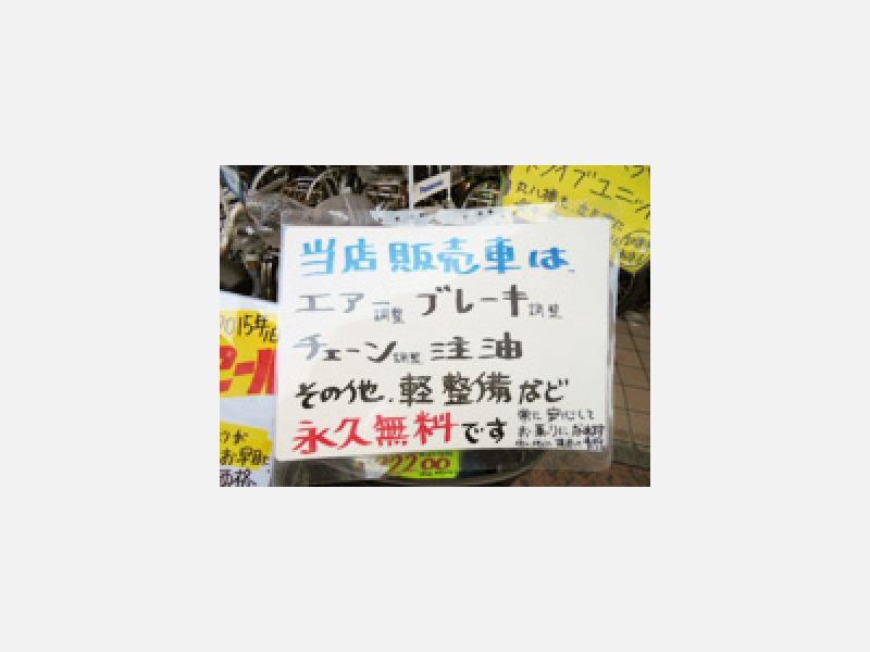 江東区大島の総合バイクショップ