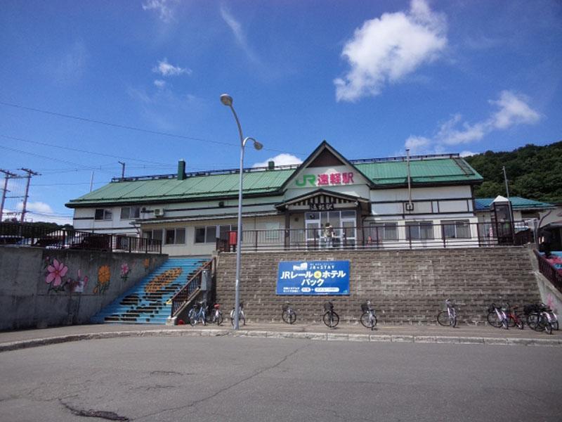 遠軽駅より徒歩3分