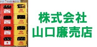 株式会社山口廉売店ロゴ