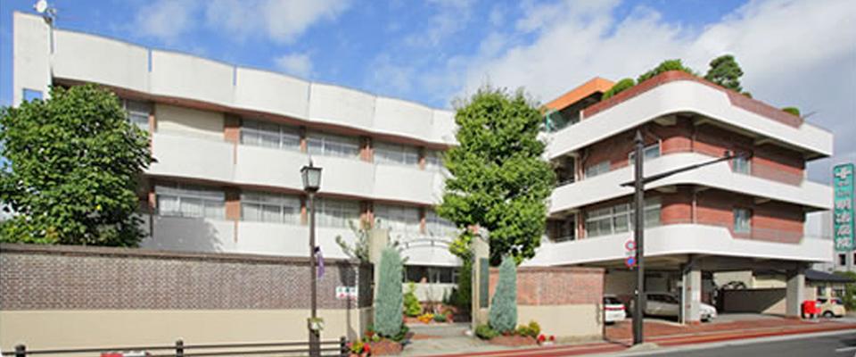 産科・婦人科の専門病院 福島市 明治病院