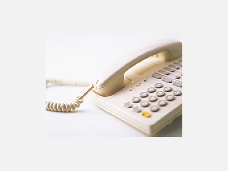 公正証書作成のためのご相談は無料です。まず予約のお電話を
