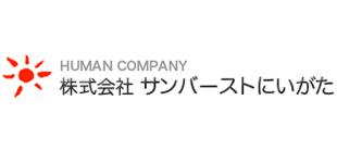 株式会社サンバーストにいがたロゴ