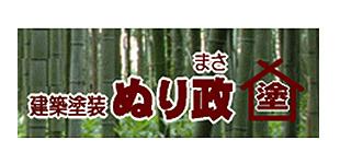 ぬり政ロゴ