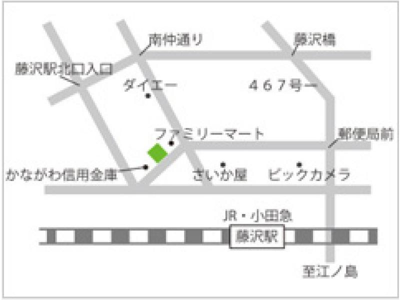 藤沢市の湘南藤沢法律事務所アクセス