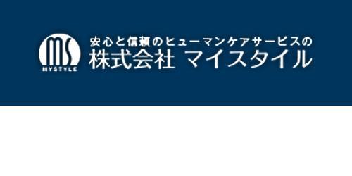 株式会社マイスタイルロゴ