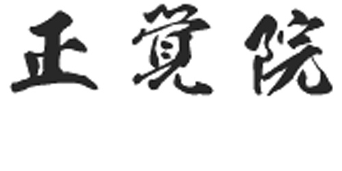 正覚院ロゴ