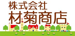 株式会社材菊商店ロゴ