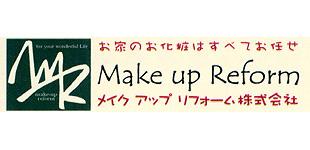 メイクアップリフォーム株式会社ロゴ