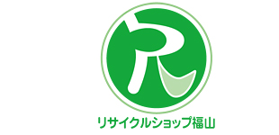 リサイクルショップ福山ロゴ