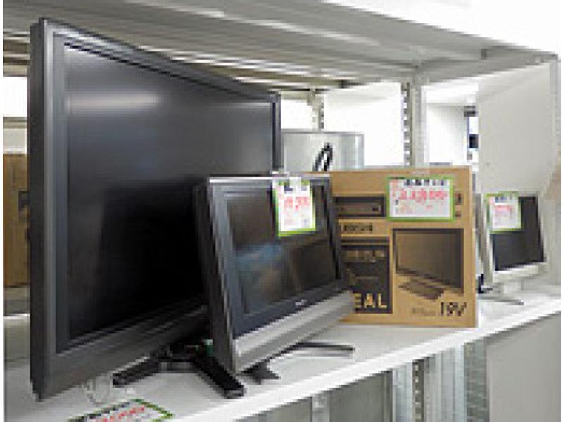 家電・PCコーナーです