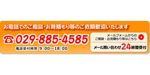 五十嵐段ボール株式会社ロゴ
