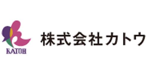 株式会社カトウロゴ