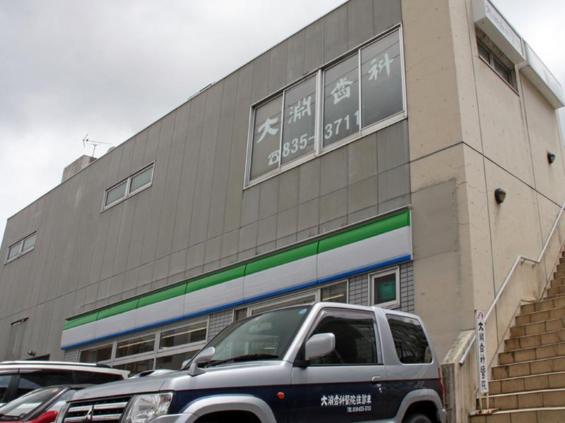 秋田市民市場2階
