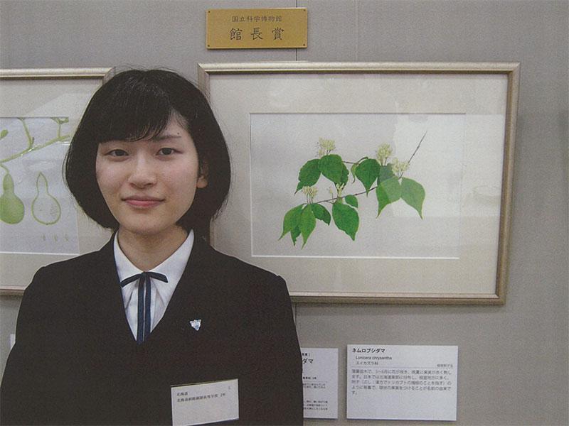 植物画コンクールで国立科学博物館賞   受賞しました!