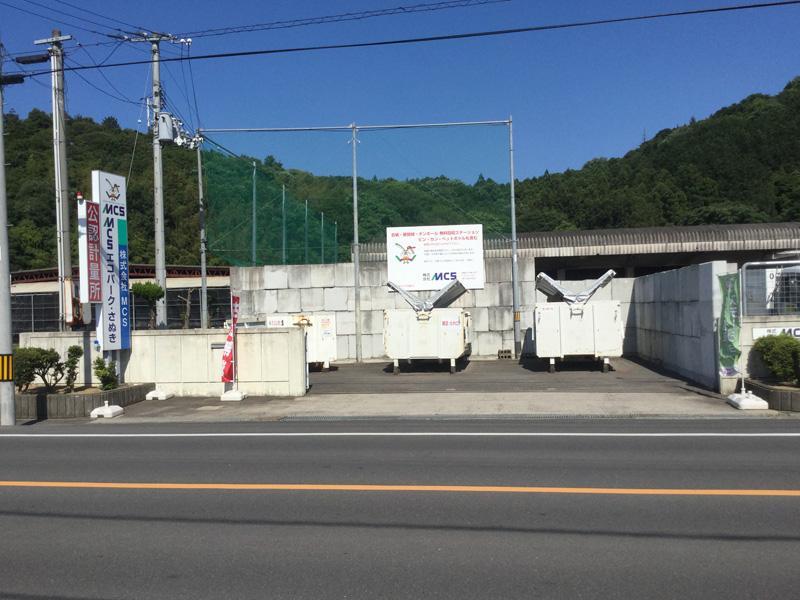 資源ゴミ無料回収ステーション