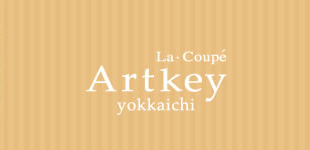 ラ・クープ・アーキー四日市店ロゴ